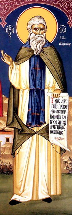 წმინდა მამათა გამონათქვამები
