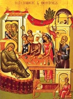 """ადიდებენ ყოვლადწმინდა ქალწულს, ვითარცა კიბეს, რომელმაც ცა და დედამიწა შეაერთა, როცა ხორციელად შვა უფალი და ვითარცა """"მაყვალს შეუწველს"""", რადგან დაიტია ღმერთი და არ დაიწვა"""