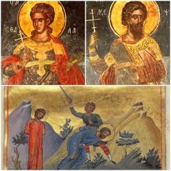 წმიდა მოწამენი: აკეფსი და აითალე - 11 (24) დეკემბერი