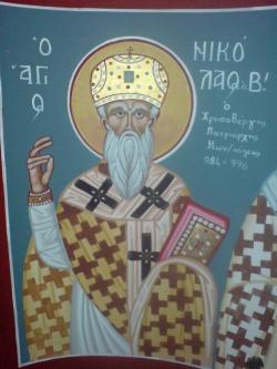 წმინდა ნიკოლოზ II ქრისოვარგოსი, კონსტანტინოპოლის პატრიარქი  - ხსენება 16 (29) დეკემბერს