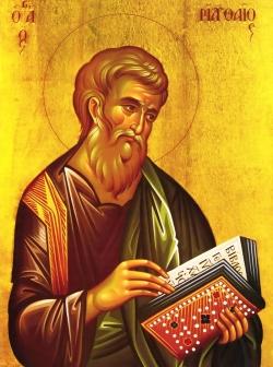 ტროპარ-კონდაკი დიდებულისა მოციქულისა და მახარებლისა მათესი