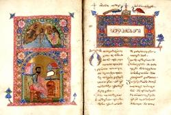 სახარების ქართული ხელნაწერები