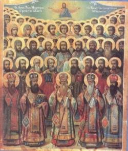 წმიდა მოწამე მირაქსი (VII) - 11 (24) დეკემბერი