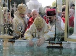 შეიძლება თუ არა ნათლისღების წყლის გამრავლება სახლში?