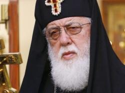 სრულიად საქართველოს კათოლიკოს-პატრიარქის ბრძანება