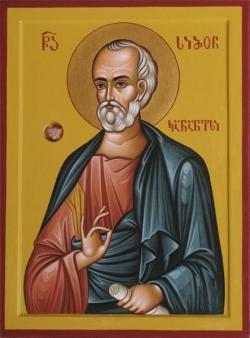 წმინდა მოციქულის - სვიმონ კანანელის საფლავი საქართველოშია
