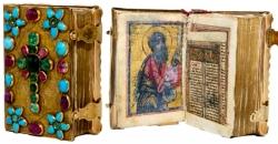 ბიბლია - წმინდა წერილი