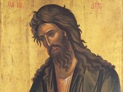 წმ. იოანე ნათლისმცემლის თავის პოვნა