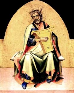 შეიყუარე სიმართლე და მოიძულე უსჯულოებაი; ამისთვის გცხო შენ ღმერთმან შენმან საცხებელი სიხარულისაი