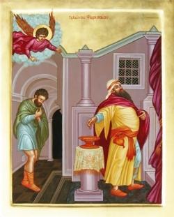 მკერდში იცემდა მჯიღს და ამბობდა: ღმერთო, მილხინე მე, ცოდვილსა