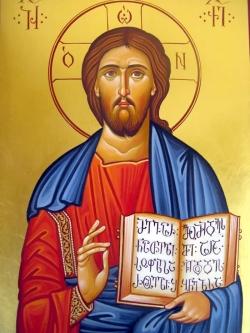 შენ ხარ ქრისტე, ძე ღვთისა!