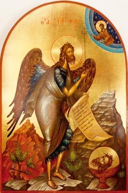წმინდა იოანე ნათლისმცემელი