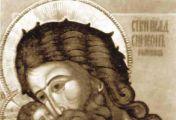 მხილველნი და მტვირთველნი ყრმა იესოსი...