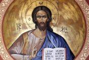 უფალი შემმოსავს ახალი, უკეთესი სამოსით