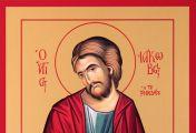 წმინდა მოციქული იაკობ ზებედესი (+44) - ხსენება 30 აპრილი (13 მაისი)
