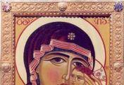 აკათისტო ღმრთისმშობლის სასწაულთმოქმედი ხატისა
