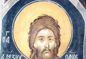 ღირსი ალექსი ღვთისკაცი (+411) - 17 (30) მარტი