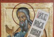 წმინდა ესაია წინასწარმეტყველი - ძველი აღთქმის მახარებელი