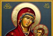 ივერიის ღვთისმშობელმა მოჰფინოს მის სულს მადლი და მწყალობელ-ეყოს მის დანატოვარს