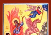 წინასწარმეტყველი ელია ცეცხლოვანი ეტლებით იქნა აღტაცებული ზეცად