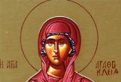 წმინდა მოწამე აღათოკლია-ხსენება 17 (30) სექტემბერს