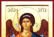 მე ვარ მთავარი ღვთის ანგელოზთა, მე მევალება მონანულ ცოდვილთა სულების მირქმა და ნეტარ ცხოვრებაში შეყვანა