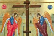 დღესასწაულთან ერთად აღდგა ამ გზაზე ლოცვითი მსვლელობის წესი