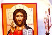 ლოცვა უფალ იესო ქრისტეს მიმართ სინანულისა და ცოდვათა მიტევებისათვის