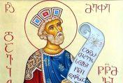 მეფის სინანული