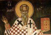 დიდი მარხვის პირველ კვირას ეკლესიაში წმინდა ანდრია კრიტელის კანონი იკითხება