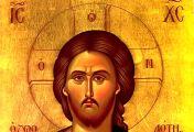რატომ არსებობს სამყაროში ტანჯვა, ბოროტება, სისასტიკე?