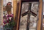 წმინდა ნინოს ჯვარი — საქართველოს მართლმადიდებელი ეკლესიის სიმბოლო - სიონის ტაძარშია დაბრძანებული