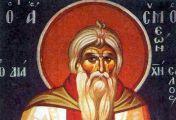 წმინდა სვიმონმა კაცთა დაფარული ცოდვები იცოდა