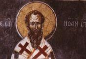 ღირსი იოანე მმარხველი - კონსტანტინოპოლელი პატრიარქი (+595) - 2 (15) სექტემბერი