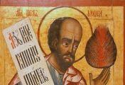 მოსე წინასწარმეტყველი - ღმრთის მხილველი და სჯულის დამდებელი