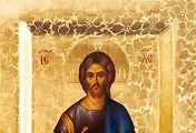 ისრაელიანთა მცირე ნაწილი ელოდა ჭეშმარიტ მესიას, დანარჩენები კი ელოდნენ ისეთ მხსნელს, რომელიც მათ რომაელთა ბატონობისგან გამოიხსნიდა