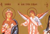 ტროპარ-კონდაკი წინასწარმეტყველი დანიელისა და სამთა ყრმათა: ანანიასი, აზარიასი და მისაილის