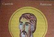 წმინდა მოწამე ანგელი (+1680) – 1 (14) სექტემბერი