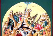ხორციელად შობა უფლისა ღმრთისა და მაცხოვრისა ჩუენისა იესუ ქრისტესი