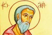 მათე უმალვე წამოდგა, მიატოვა მთელი თავისი ქონება-სამკვიდრებელი, ქრისტეს შეუდგა და აღარასოდეს განშორებია