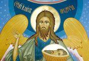იოანეს უმთავრესი მისია იყო, სინანულის მოწოდებით განემზადებინა ადამიანთა გულები მაცხოვრის მისაღებად