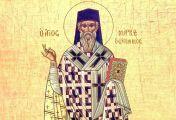 მართლმადიდებლებს უნდა ეცნოთ პაპის უკანონო ძალაუფლება და პაპისტთა ცრუ დოგმატები