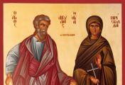 წმინდა მოციქული აკვილა, სამოცდაათთაგანი (I) - 14 ივლისი (27 ივლისი)