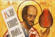 ორმოცდღიანი მარხვისა და ლოცვის შემდეგ უფალმა უჩვენა განსაკუთრებული სახით თავისი დიდება და უბრძანა, ქვის ფილებზე წაეწერა ათი მცნება
