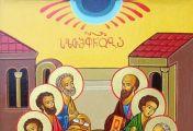 სულთმოფენობა - ამ დღეს დაარსდა ქრისტეს ეკლესია, რომელიც წარმოადგენს ზეციურ სამეფოს დედამიწაზე