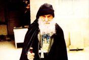 26 აგვისტოს წმინდა მამა გაბრიელის დაბადების დღეა