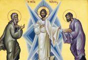 მხოლოდ ღვთაებრივი ნათლის სხივებში იძენს ადამიანის გული სიხარულსა და მშვიდობას