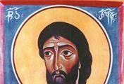 რაც გინდათ, ისა ჰქენით, მე მზად ვარ, ქრისტესთვის ყოველგვარი სატანჯველი დავითმინო