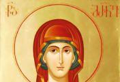 დიდმოწამე მარინე