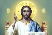 კურთხეულ არს ღმერთი, რომელმან არა განიშორა ლოცვაი ჩემი